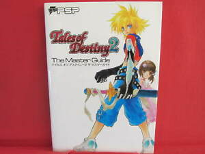 Tales Of Destiny 2 The Master Guide Book Ps2 Ebay