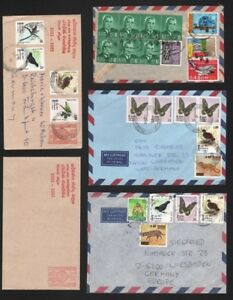 CEYLON-1980s-Modern-Postal-History-5
