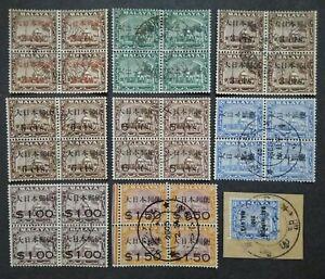 Malaya-1943-Selangor-Ovpt-Japanese-Occupation-Block-Of-4-x-8-Round-Postmark-Used