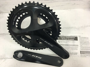Shimano 105 FC-R7000 11-Speed 52x36T 172.5mm HOLLOWTECH II Crankset Black