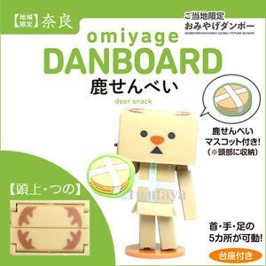 Yotsuba-amp-DANBO-Mini-Figure-Nara-Shika-Senbei-Deer-Japan-Omiyage-Danboard