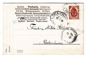 "RUSSIA LATVIA 1905 TPO ""RIGA-TUKKUM"" CANCEL WITHOUT NUMBER"