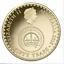 2016-Australian-2-dollar-Coin-Changeover-50-th-UNC thumbnail 1
