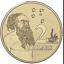 2016-Australian-2-dollar-Coin-Changeover-50-th-UNC thumbnail 8