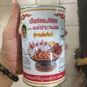 Thai Tomyam Paste - Chili In Oil For Tomyum Maepranom Brand (3kg)