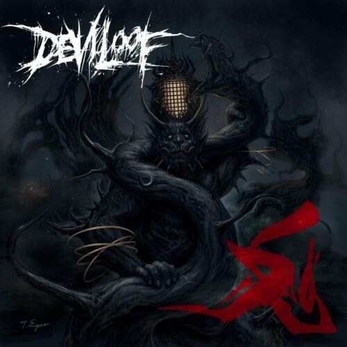 CD DEVILOOF-ONI