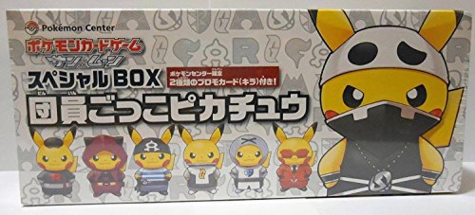 Pokemon Center Center Center Japan Team Skull Pikachu Cosplay Box + Japanese CP6 Booster Box c71830