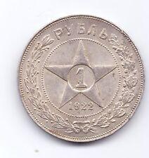 nswleipzig Sowjetunion Stern-Rubel 1922 fast vz Randfehler selte