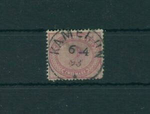 Allemagne-Empire-Allemand-1890-Mi-V-37-E-Timbres-Cameroun-Mince-Stelle