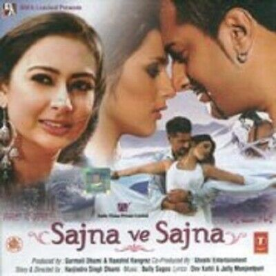 Sajna Ve Sajna Bollywood Punjabi Soundtrack Cd Bally Sagoo Ebay