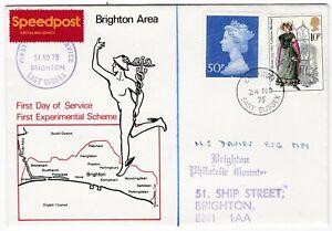 1975-FIRST-DAY-BRIGHTON-SUSSEX-SPEEDPOST-1st-EXPERIMENTAL-SCHEME-ILLUSTRATED