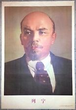 Chinese Cultural Revolution Lenin Poster, 1965, Original, Excellent Condition