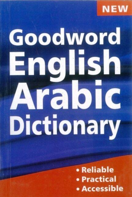Goodword English Arabic Dictionary