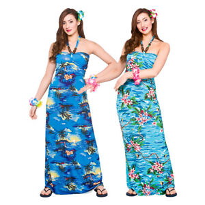 Hawaiian Blue Palm Maxi Long Dress Fancy Dress Costume Outfit Womens Summer