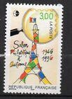 France : 1996 Yvert 3000 ( Salon Philatelique d´Automne ) Neuf ( MNH )