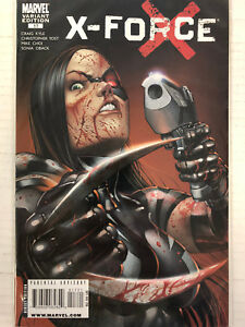 X-Force #17 Comic Book Variant Marvel 2009