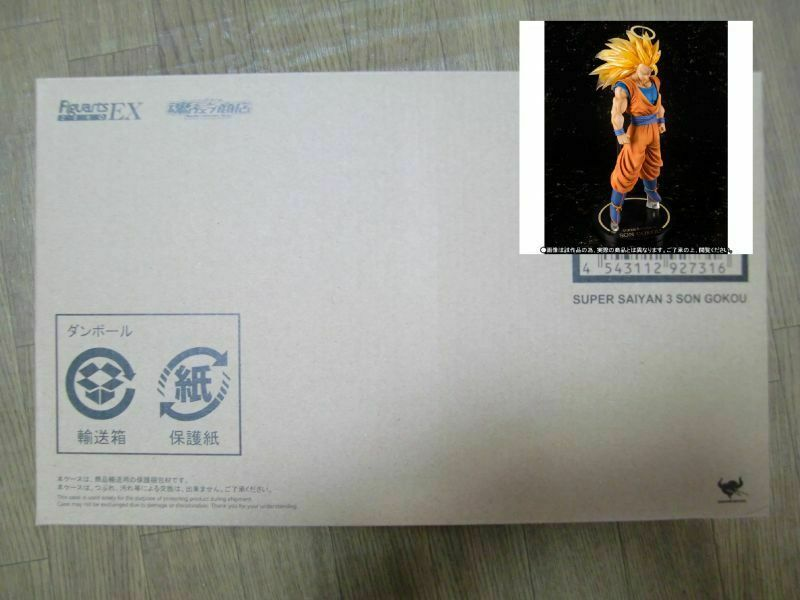 Dragon Ball Z-FIGUARTS ZERO ex súper saiyan 3 son Gokou