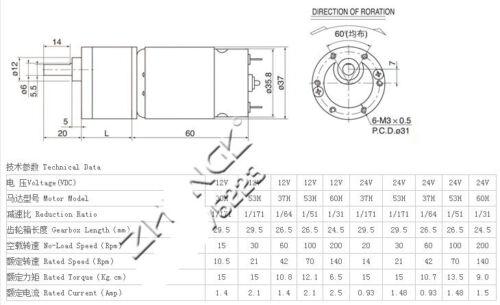 ZGB37RH DC 12V 24V High Torque Permanent Magnet Dc Gear Gotor DIY Robot