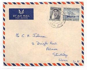 AJ269 KUWAIT Airmail Cover to GB {samwells-covers}