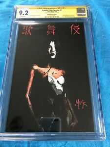 Kabuki-Color-Special-1-Commemorative-Caliber-CGC-SS-9-2-Signed-by-David-Mack