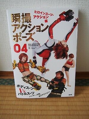 Real Action Pose Collection 04 MANGA used Pose book