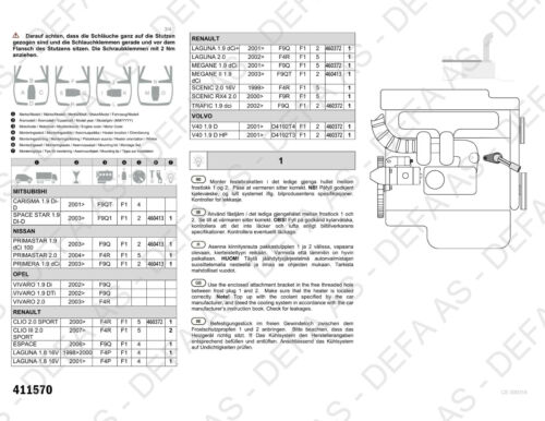 Engine Heater Element DEFA 411570 for MITSUBISHI NISSAN OPEL RENAULT VOLVO