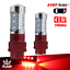 2x 3157//3155 Strobe Flashing Blinking 12LED Red Brake Tail Stop Lamp Light Bulbs