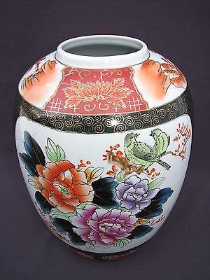 "Vintage 10"" Japanese Satsuma Style Hand Painted Porcelain Flower and Birds Vase"