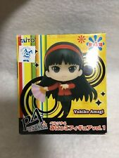 """#FD1250 TAITO Persona P4U PVC 9/"""" figure Yukiko Amagi"""