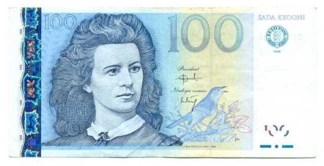 Estonia Estonian 100 Krooni 1999 ERROR Banknote VF RARE Without Security Feature