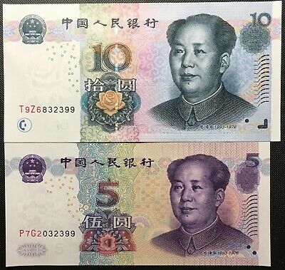 UNC 2005 Issue 5th Series Chinese Pair of 10 /& 5 Yuan Same Last 5 Digit Serial