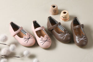 Toddler//Little Kid Girls Mary Jane Glitter Cat Face Ballerina Flat Shoes Flats