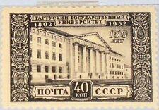 RUSSIA SOWJETUNION 1952 1643 1640 150th Ann Elargement University of Tartu MNH