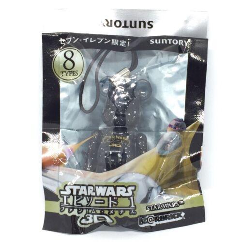 * RARE Medicom Bearbrick STAR WARS Japon 70/% Vinyl Figure Keychain Be@rbrick Jouet