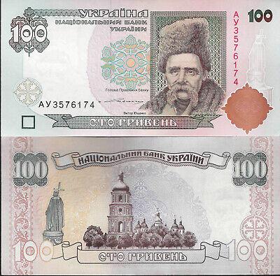 Ukraine 1996-100 Hryven Pick 114 UNC Signature - Yuschenko
