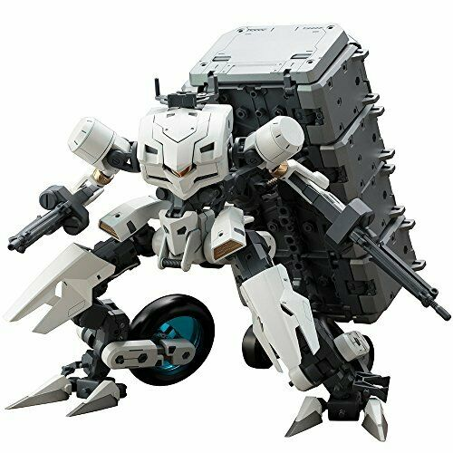 M.S.G m.s.g. gigantic arms 04 armed breaker height 204 mm NON-scale plastic mode