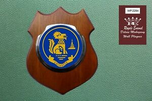 Royale-Stainless-Deluxe-Mahogany-Plaque-CHINDITS-SPECIAL-FORCES-BURMA-WP-2284