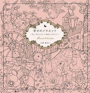 Shiawase-no-Minuet-Menuet-de-bonheur-Coloring-Book-flowers-and-animals-JAPAN