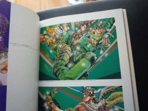 JoJo/'s Bizarre Adventure Jojo 6251 Art Book Illustration Shueisha Japan Anime