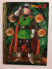 Dragon Ball Z Collection Card Evolution E008 Gold