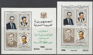 Syrien-Syria-1992-Bl-76-77-Wiederwahl-Reelection-Prasident-President-Assad