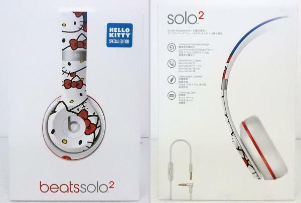 Sealed Beats Solo 2 Hello Kitty Special Edition 40th Anniversary Ear Headphone For Sale Online