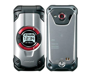 Image Is Loading KYOCERA KYF33 TORQUE X01 WIFI TOUGH RUGGED ANDROID