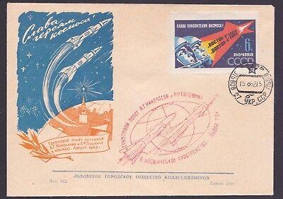 Nikolaev-popovich 1962 Glory To The Heroes Of Space Lviv Year-End Bargain Sale