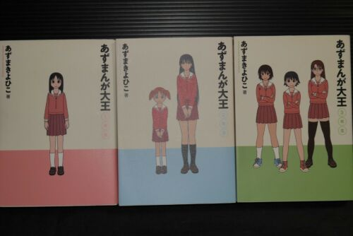 JAPAN Kiyohiko Azuma manga LOT new edition Azumanga Daioh 1~3 Complete set