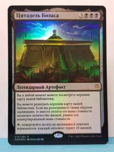 ✨ Bolas/'s Citadel //// Russian ***FOIL*** War of the Spark MTG