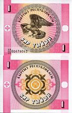 KYRGYZSTAN 1 Tyin Banknote World Paper Money UNC Currency Pick p-1 Note Bill