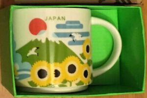 Starbucks Japan Winter Mug Cup YAH Tokyo You Are Here New in box w//SKU Discount