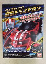 Bandai Kamen Masked Rider Drive Car Candy Toy 02 Tridoron 155mm Type WILD NEW