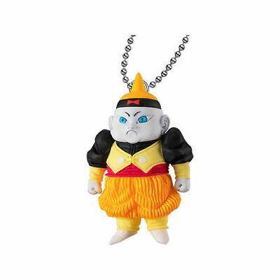Dragon Ball Super UDM Burst 38 Android 19 Capsule Gacha Swing Key Chain Mascot